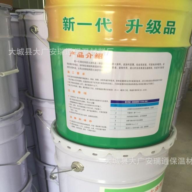 防火涂料用途广适用于钢结构 电缆 墙面 水性油性防火漆