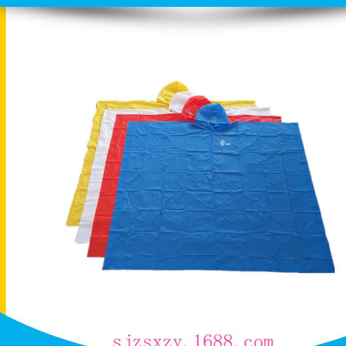 各种颜色款式成人雨披环保PVC可过检测面料3000件起订