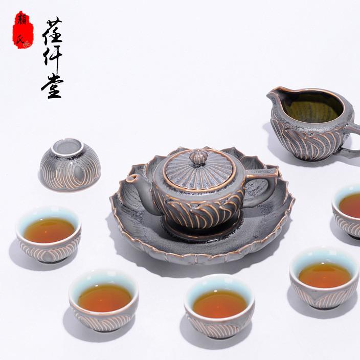 荏仟堂 陶瓷铁锈釉茶具套装功夫仿古茶具高档茶具套装壶杯批发