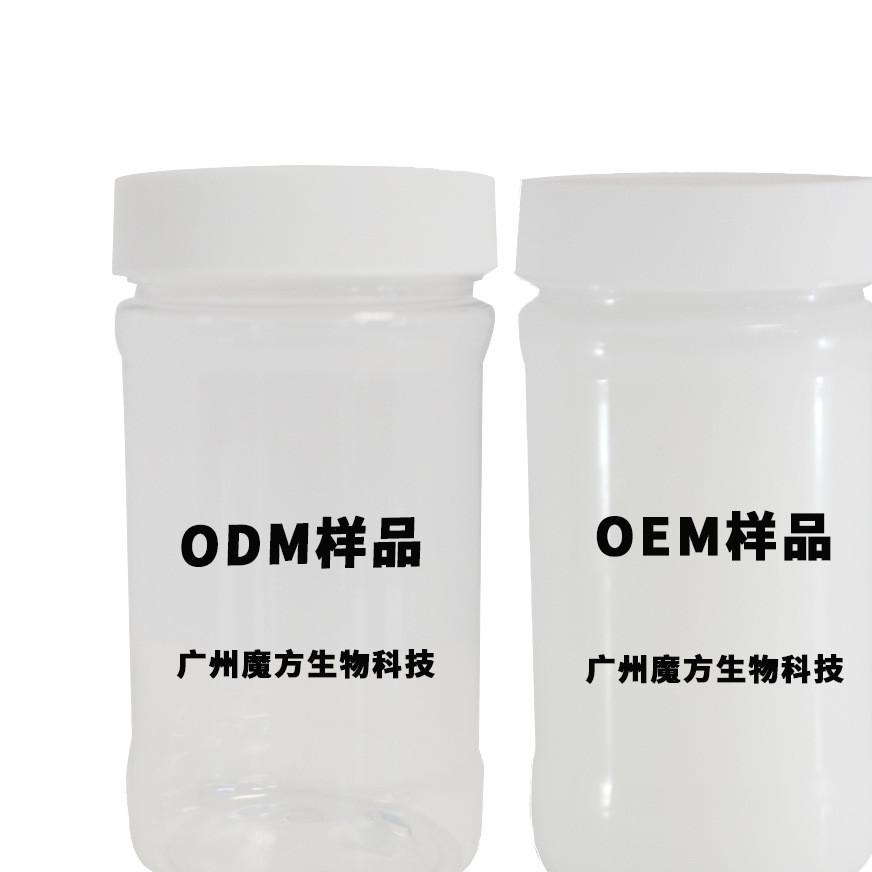 OEM/ODM洗发水护发素啫喱水沐浴露身体乳手乳足乳样品