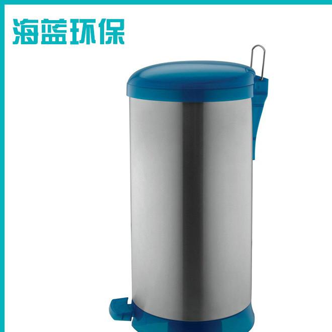 生产销售 HL-A6145蓝色家用垃圾桶 脚踏果皮桶 圆形果皮桶