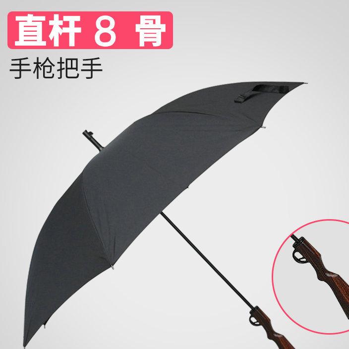 批发直骨枪伞 创意自动雨伞 定制晴雨伞 广告雨伞批发