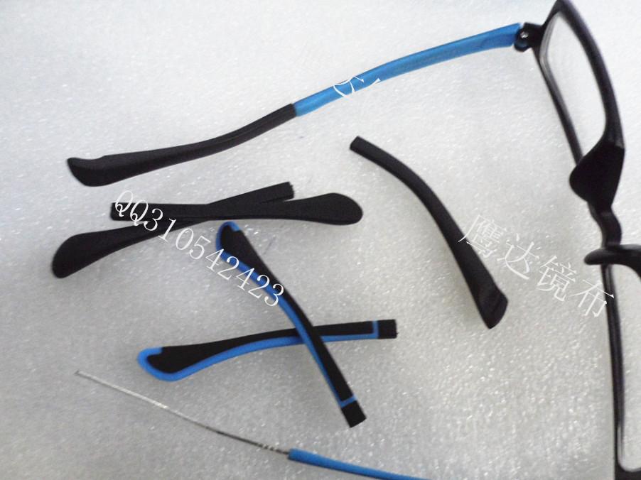 眼镜胶套 框架眼镜腿套 眼镜脚套橡胶 眼镜脚套 防滑