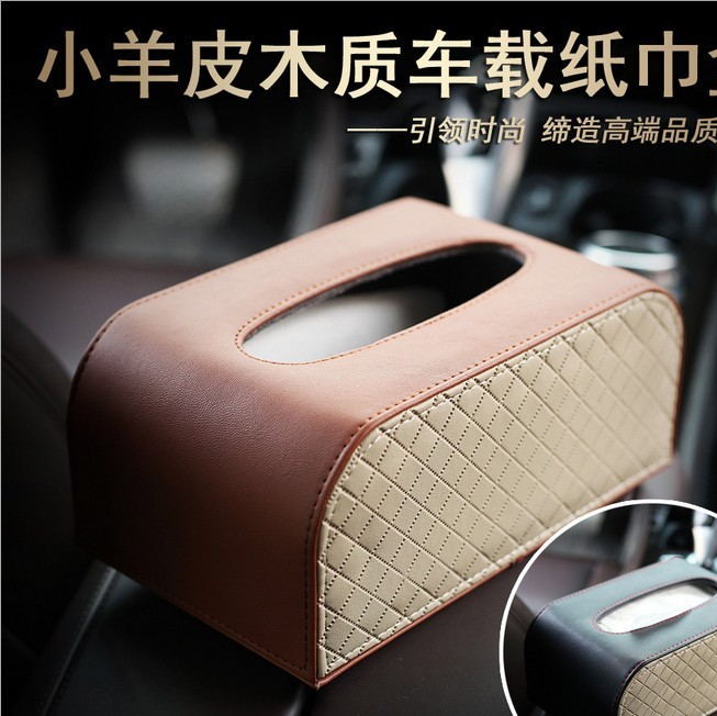 High-grade suede mixed color paper towel box 300g wooden lining leather no car label can be customized