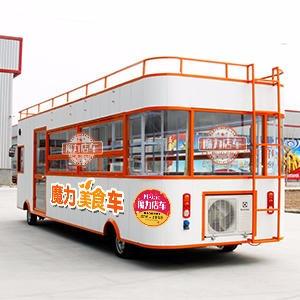 流动汽车餐车售货车,多功能燃油小吃车,流动鲜榨果汁车,魔力美食车