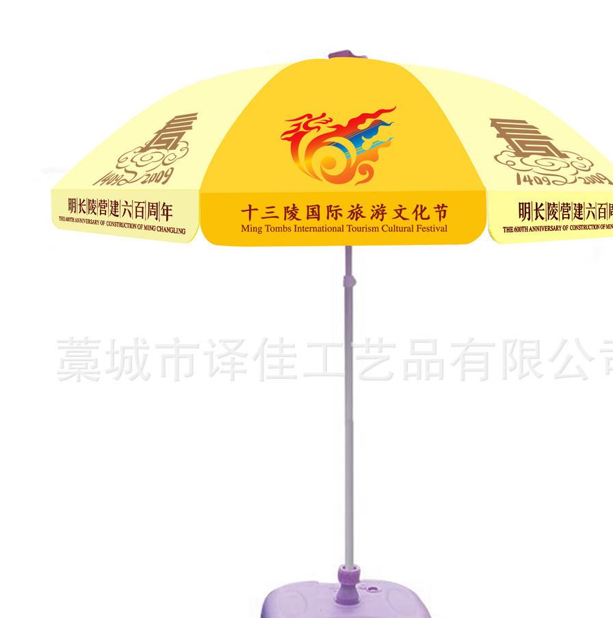厂家直销热转印广告伞2-3.5米金属支架 特价批发新款外广告伞