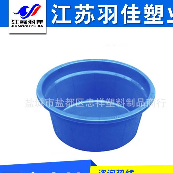 Zhongxiang manufacturers direct supply of high quality 550 round plastic basin household basin plastic basin various plastic products