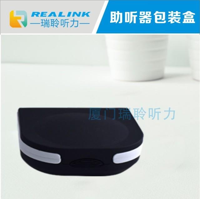 助听器便携盒包装盒礼品盒眼镜盒小巧手握盒子黑色白色