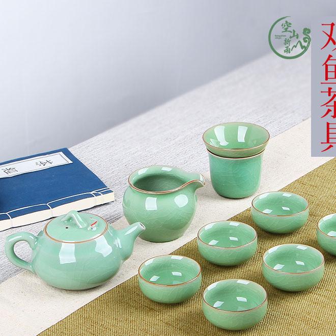 龙泉青瓷茶具 小鱼10头陶瓷功夫茶茶具 整套新年礼品茶具套装定做