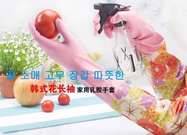 保暖乳胶手套,加绒乳胶洗衣家务手套,橡胶手套,劳保手套