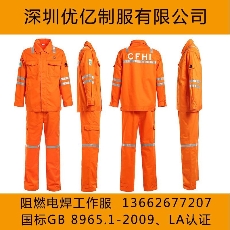 深圳阻燃电焊服厂家定制防火焊工服纯棉加厚阻燃电焊工作服定做
