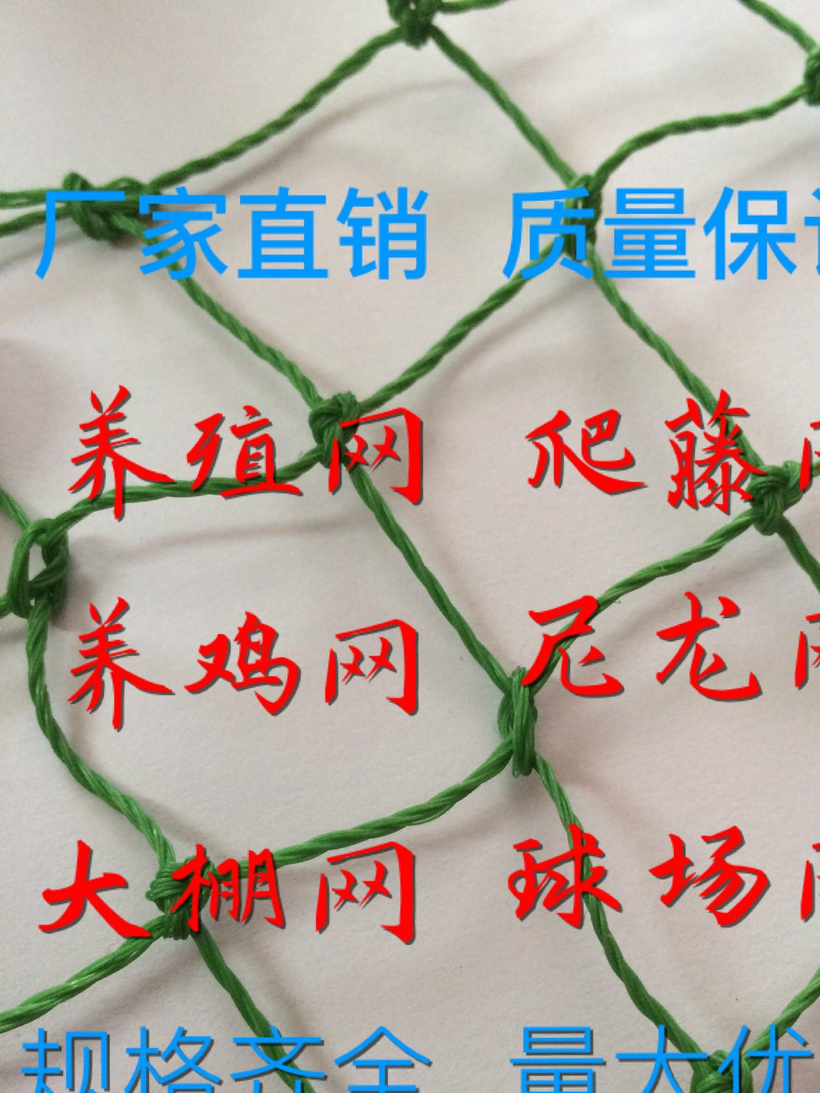 手工渔网 养殖网 安全绳网 防护网 尼龙绳网