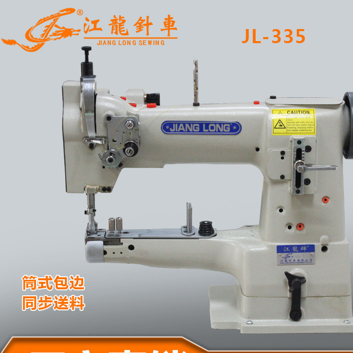 Multi-layer sewing machine for flat car case and bag flanging