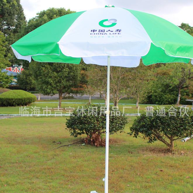 中国人寿广告伞 户外广告蓬 天幕 遮阳伞 可折叠广告伞个性化定制