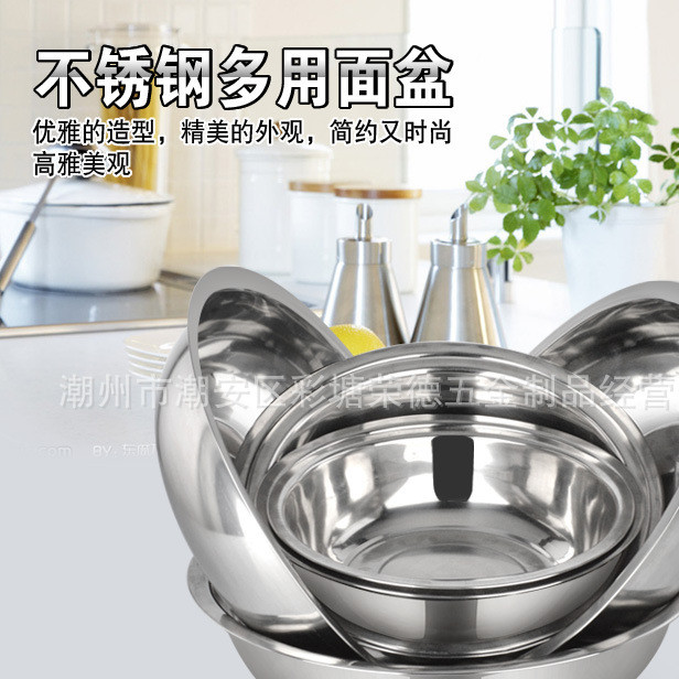 05厚加深不锈钢盆 厨房调料缸 优质洗菜盆 搅拌盆 赠品盆 32-36CM