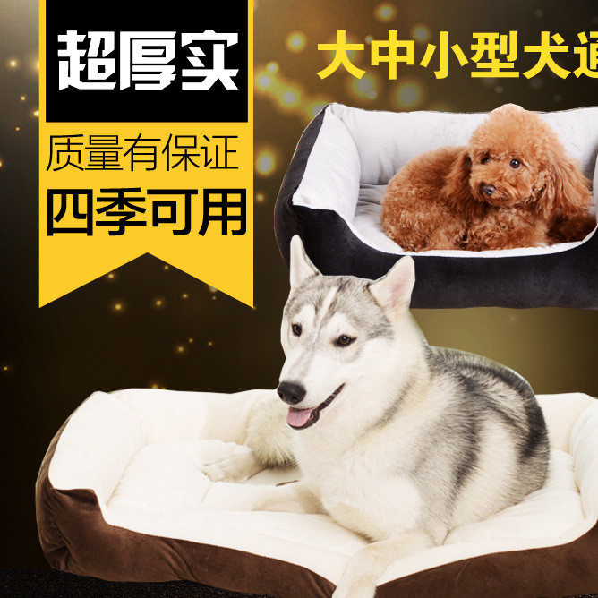 Hot style kennel pet supplies store a free agent wholesale teddy than bear cushion large kennel