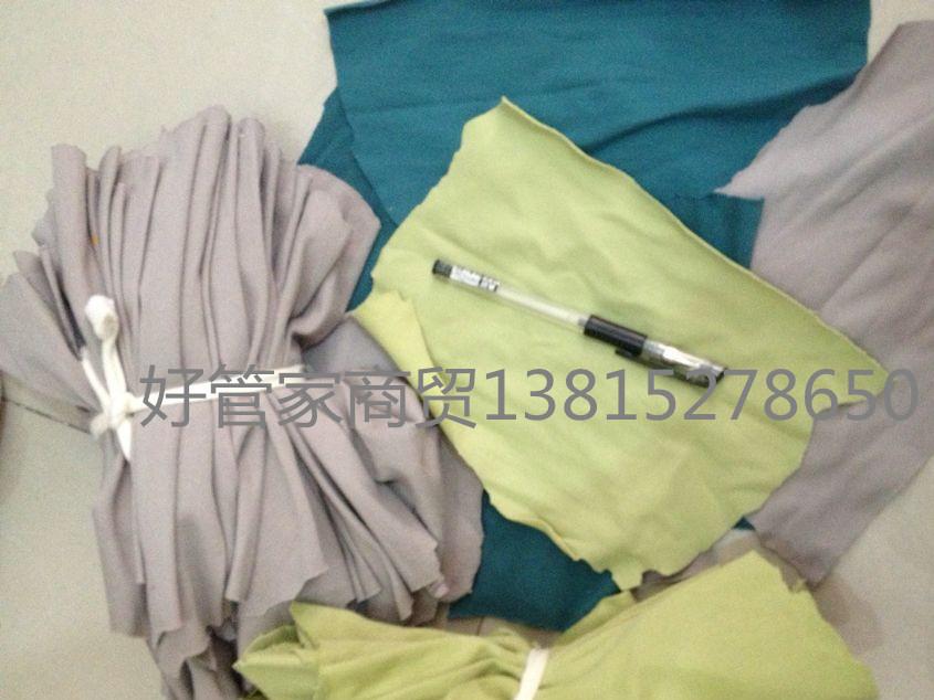 大小15-20厘米刀口布纯棉抹布废布破布擦机器抹布抹布 纯棉