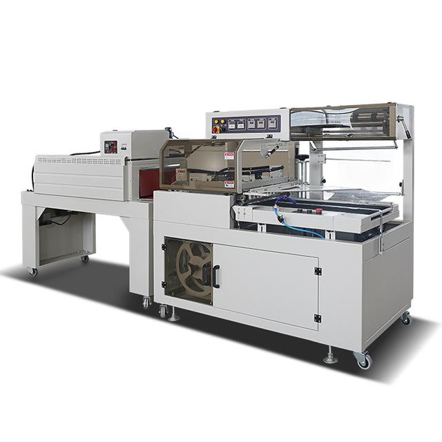 多功能全自动封切收缩机 POF膜L450型热收缩包装机 加工定制