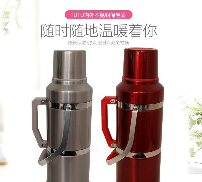 厂家直销  不锈钢保温壶平盖家用学生批发保温瓶热水瓶保温杯