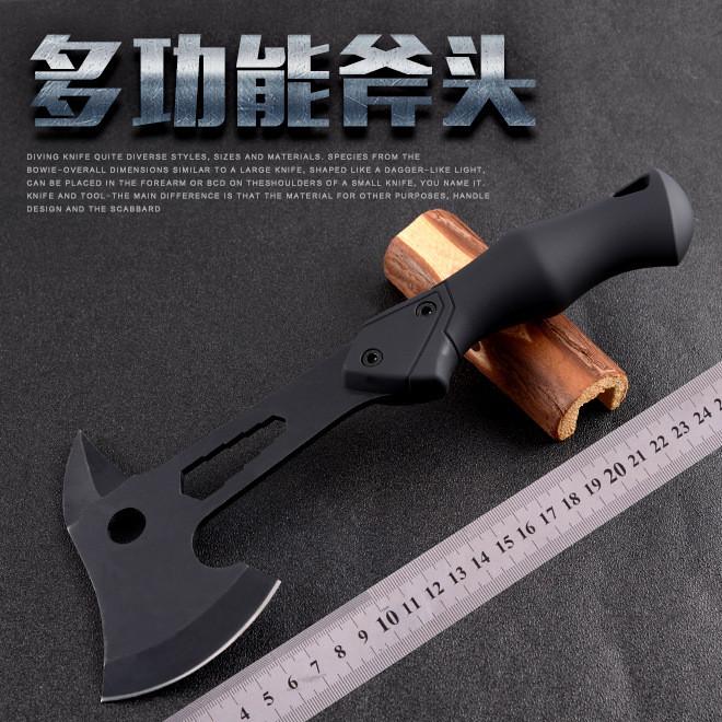 批发多功能斧子 开山斧 探险斧子 野营斧 多用小斧头