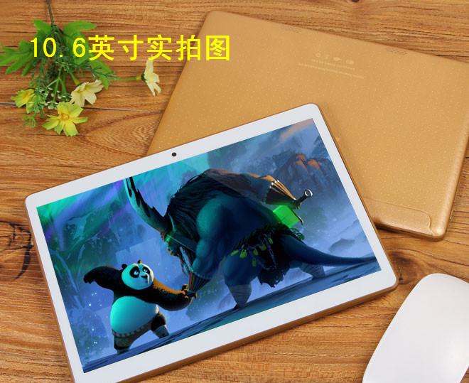 新款儿童学习电脑家教机 10.1寸四核A33安卓平板电脑方案定制oem
