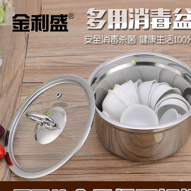 金利盛304不锈钢加厚消毒盆 茶具电磁炉配套一人小火锅 茶杯盆