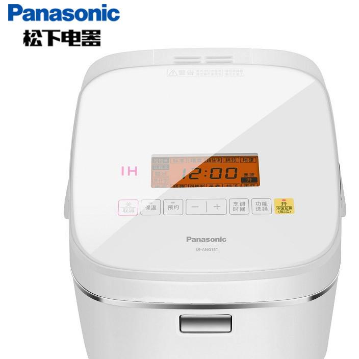 SR-ANG151电饭煲锅智能煮饭锅家用变频IH加热4L