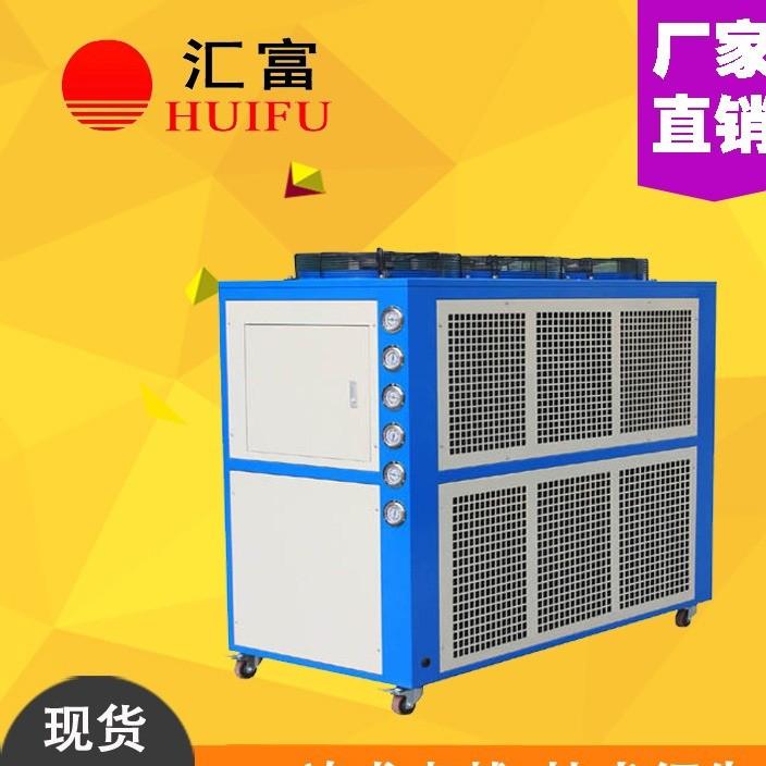 真空镀膜专用冷水机汇富冷水机厂直销