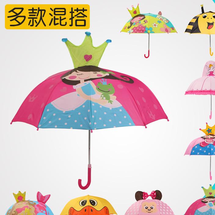 儿童广告伞雨伞定制印logo卡通动物造型伞儿童雨伞批发童伞
