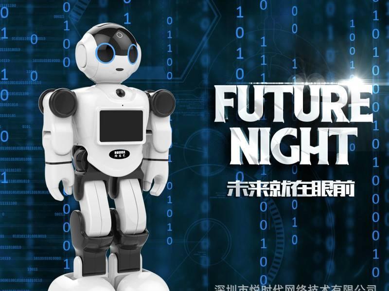 隆客色BOSS-RK01 人工智能对话机器人儿童家教机 支持一件代发