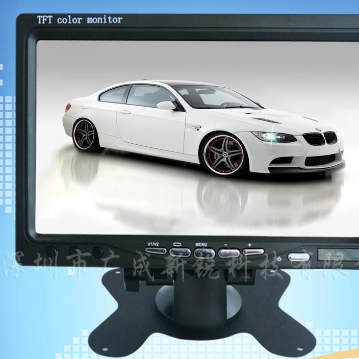 Monitor 7-inch AV monitor hd camera monitor mini hd effect car monitor