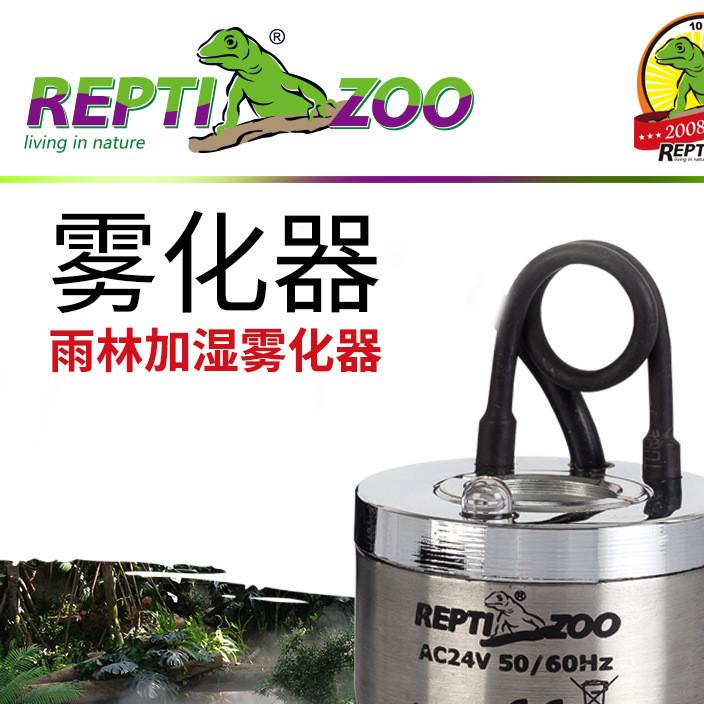 REPTIZOO热带雨林雾化器加湿空气造雾器生态雨林缸宠物用品