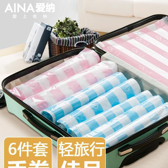 Hand-rolled vacuum compression bag for business trip travel storage bag travel clothing finishing bag wholesale 6 pieces set