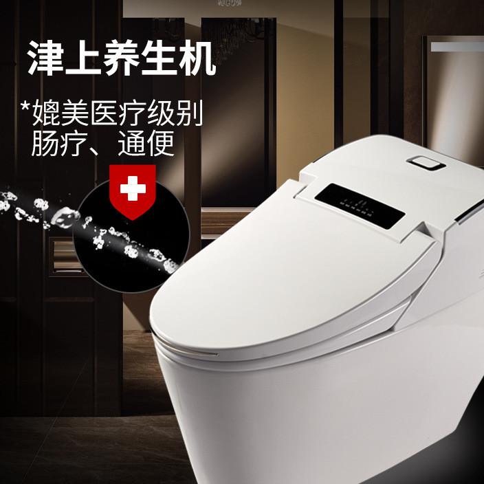 津上日本进口养生机一体式智能坐便器 全自动遥控智能马桶座便器