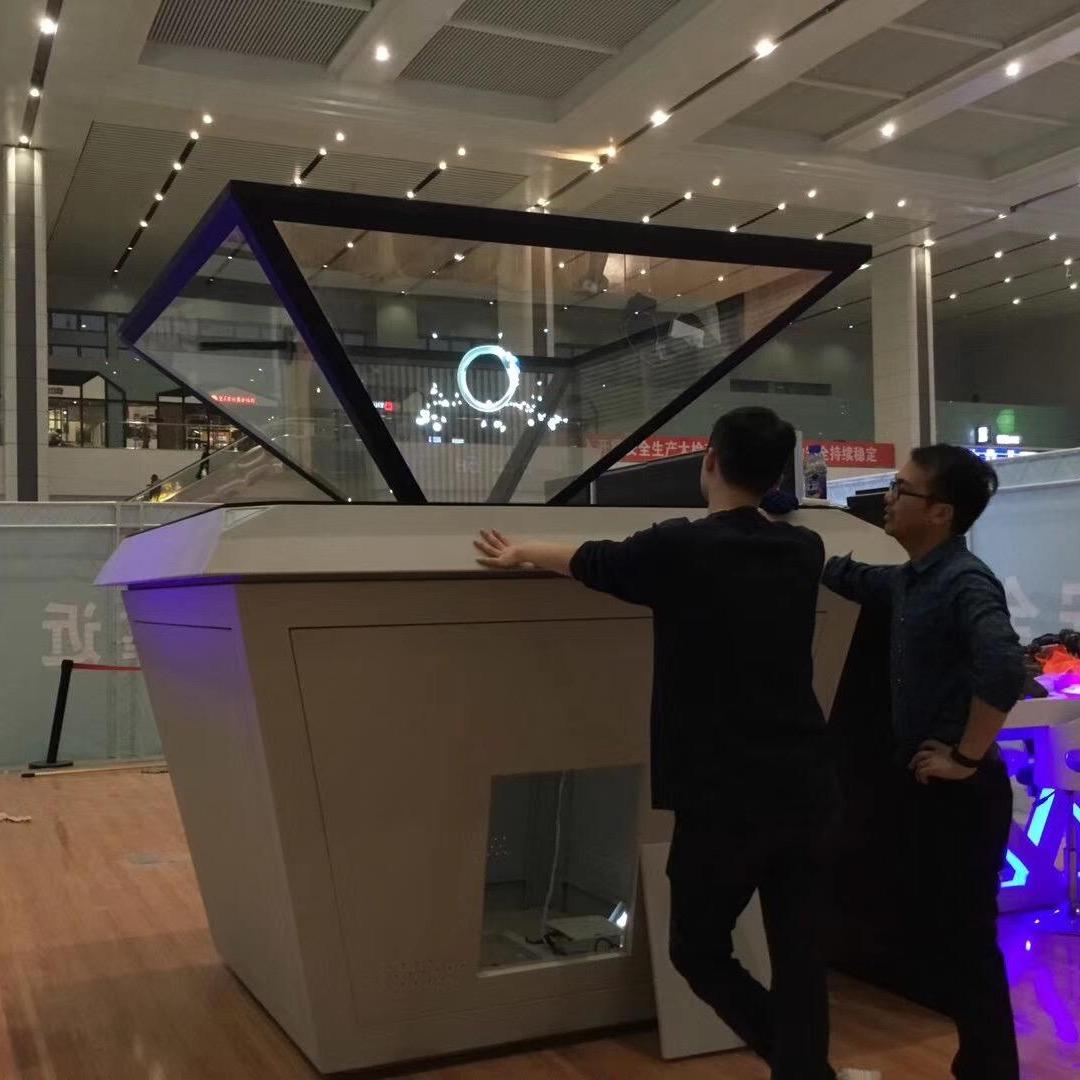 全息柜 金字塔 裸眼3D幻影成像 全息投影柜