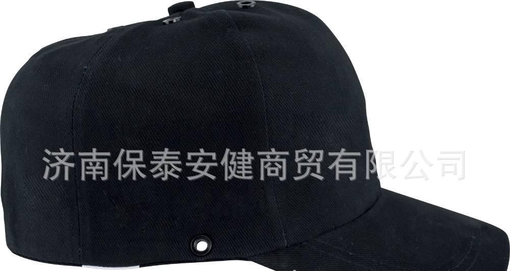 CE认证防撞帽 运动款时尚棒球帽 安全帽
