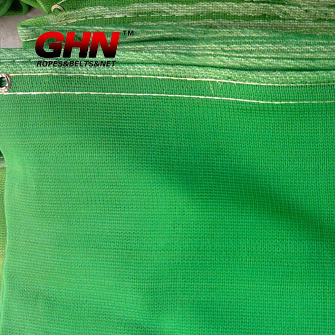 厂家直销 聚酯安全网 绿色防护网 安全绳网 防尘网 现货图