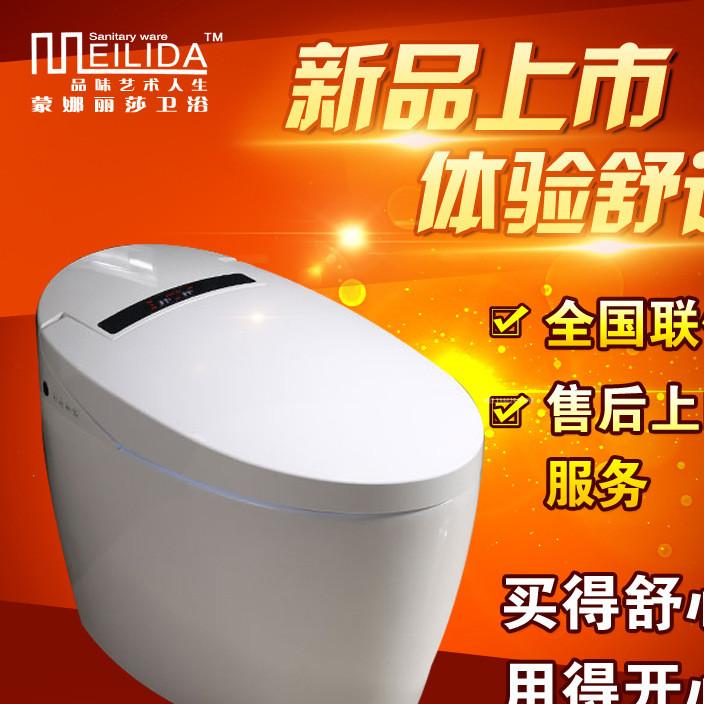 蒙娜丽莎卫浴厂家直销 全自动智能马桶一体智能坐便器 遥控感应