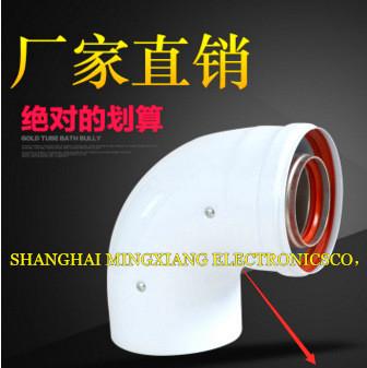 壁挂炉排烟管Φ125Φ80 双层铝制烟管锅炉烟管烟道加长节排烟管
