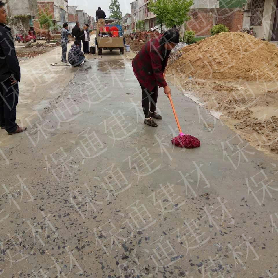 Cement pavement repair materials baotong building materials all products are manufacturers direct cut out middlemen earn price difference cement pavement repair materials baotong building materials