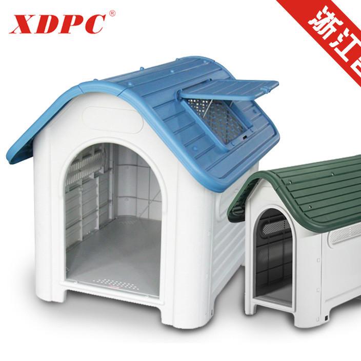 户外可拆户外宠物屋  笼宠物窝笼 狗窝 狗棚 塑料狗屋塑料狗