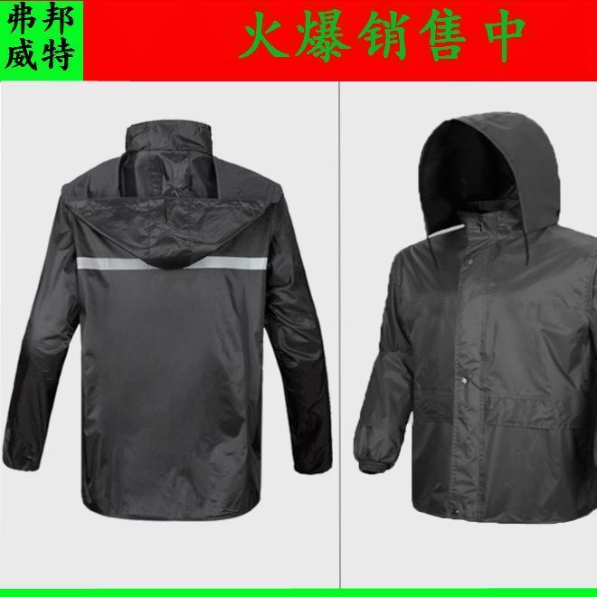地摊雨衣 雨衣套装 成人雨衣批发跑江湖货源 雨衣雨披厂家直销