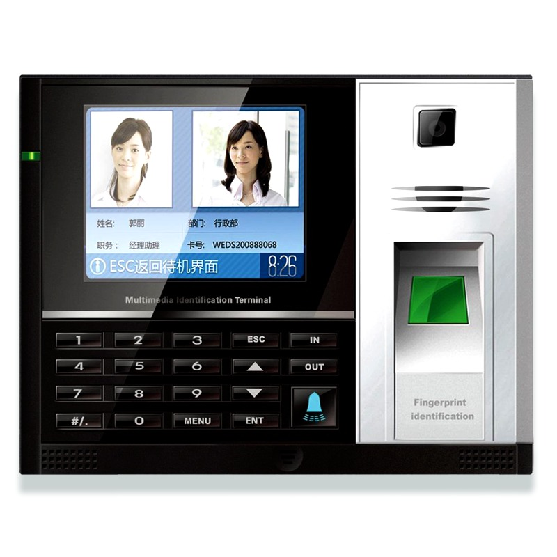 Will attendance machine WEDS - F8T fingerprint attendance machine camera attendance access all-in-one