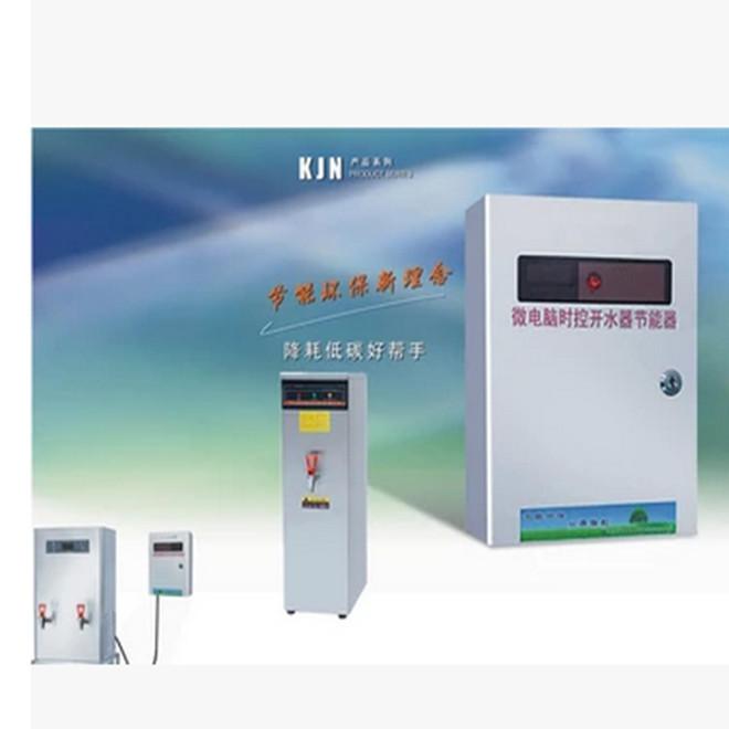 裕豪HZK-30A挂墙式商用饮水机微电脑快速电热开水器