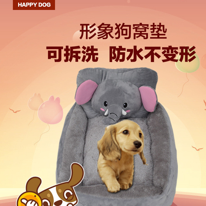 New cute cartoon cat litter dog litter golden retrievable autumn/winter plush sofa cushion pet supplies cat litter