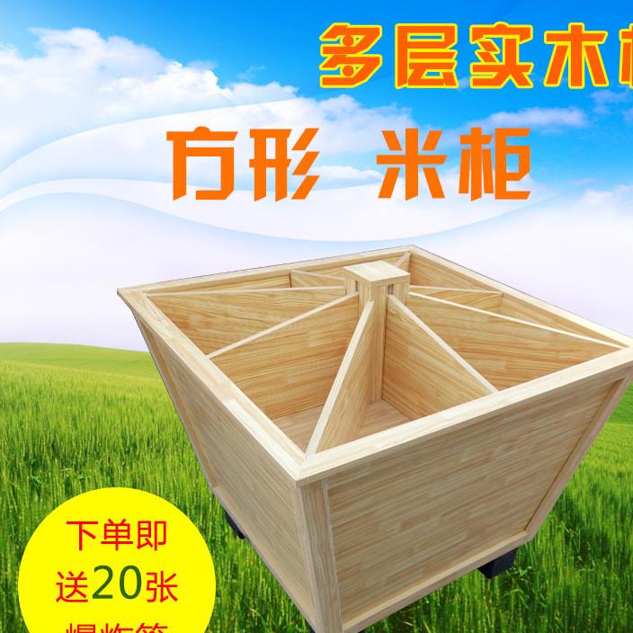 超市木制米桶杂粮展示柜散货柜米斗五谷杂粮柜粮食架展示货架包邮