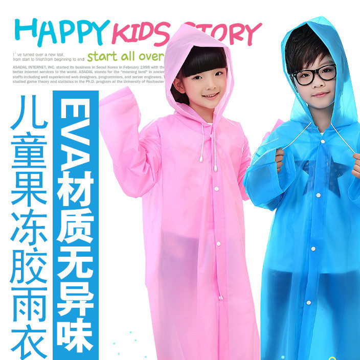 强迪时尚EVA儿童雨衣防雨轻便风雨衣无异味雨披 SD-339