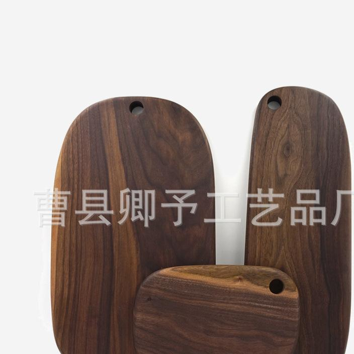 黑胡桃木手工实木质砧板切菜板案板 面包托盘寿司板 水果板