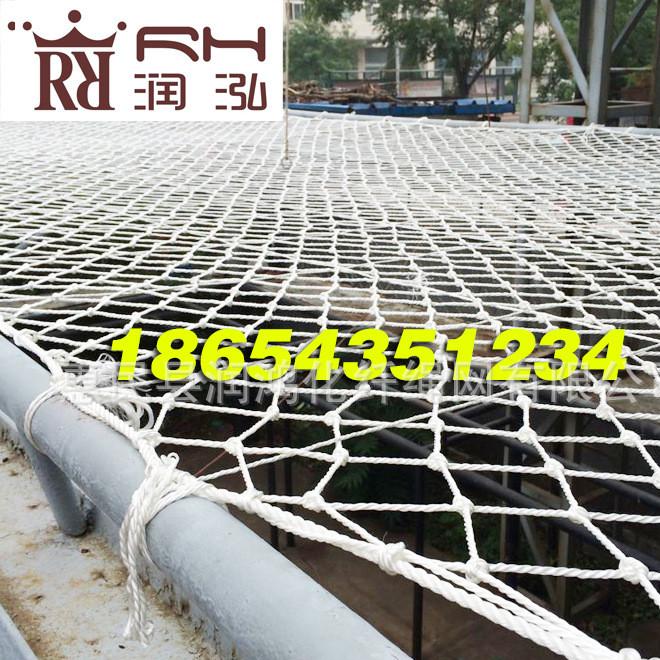 厂家供应建筑安全平网 大眼安全绳网 高强涤纶钢结构安全网