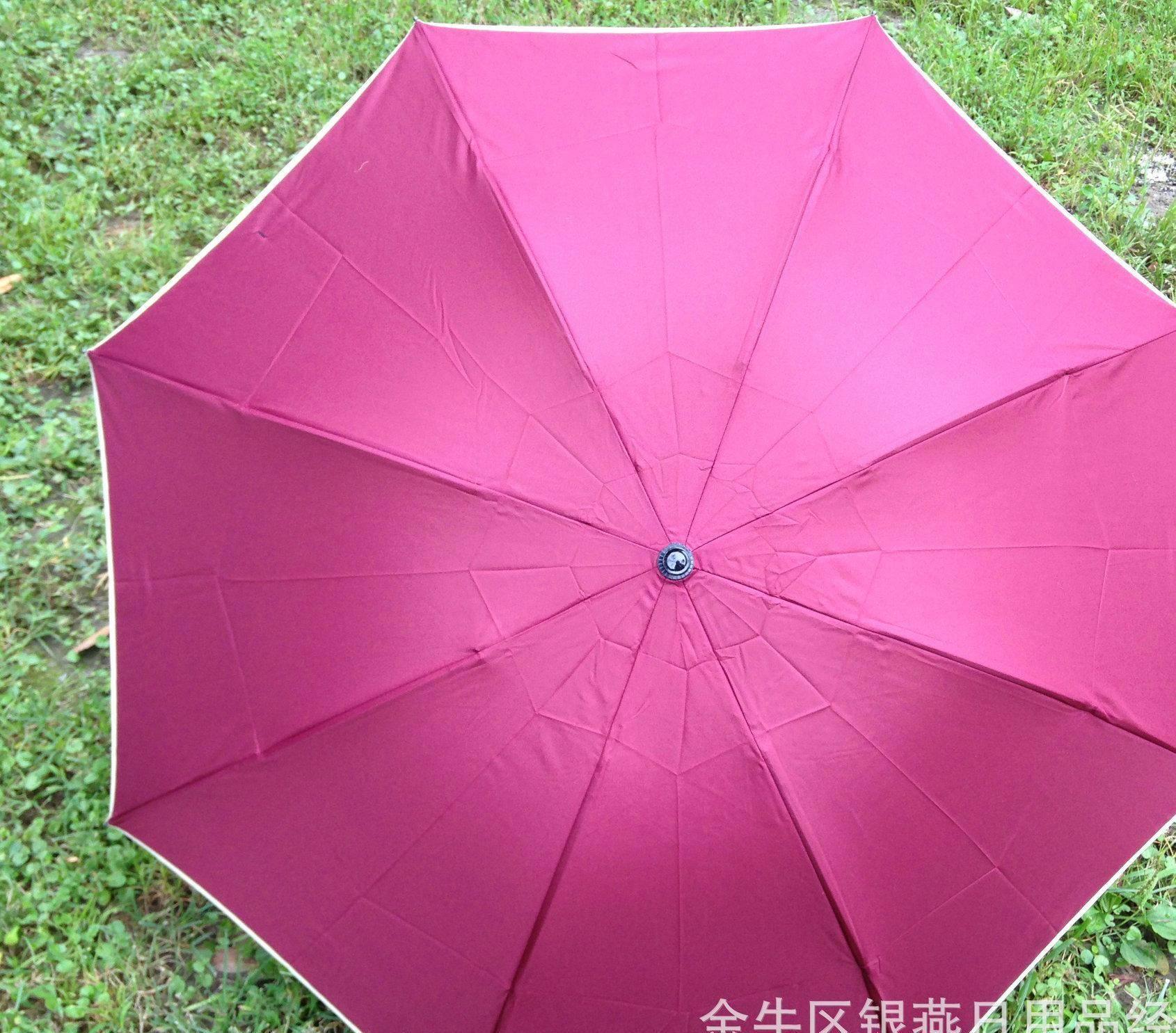 三折烤漆钢骨架碰起布伞素色强力拒水8骨商务伞晴雨伞订做广告伞